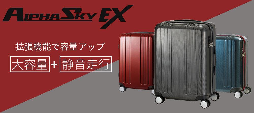 アルファスカイEX 9911EX