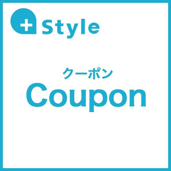 +Style 新商品発売記念10%OFF