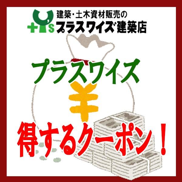 3万円以上で1500円引き!