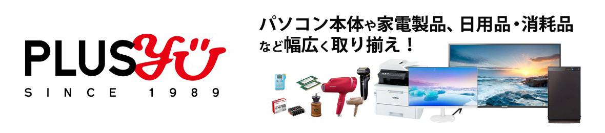 PLUS YU Yahoo! Shop