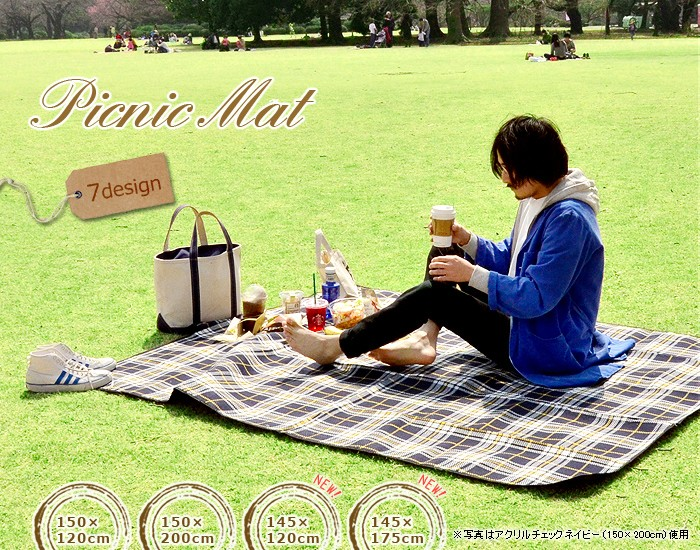 Picnic Mat ピクニックマット ピク二ック マット チェック デザイン おしゃれ かわいい レジャーシート 遠足 キャンプ お花見 大判