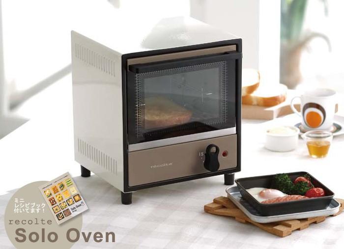 recolte solo oven レコルト ソロオーブン ソロ オーブン RSO-1