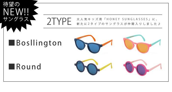 amabro アマブロ HONEY SUNGLASSES ハニーサングラス UV400 サングラス WELLINGTON ROUND TEARDROP キッズ 子供 ファッション UVカット カラフル 眼鏡