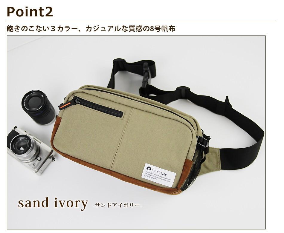 帆布カメラバッグ