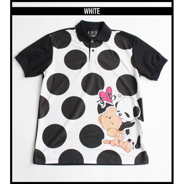 ファンキーフルーツオリジナル Bear&Panda すち!ベア&パンダフルグラフィック ポロシャツ/1点のみメール便可能/ttp1550-3/07n|pmcorporation|17