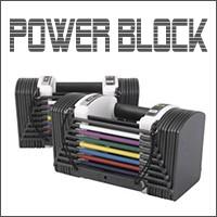 【パワーブロック】本格的な重量を扱えます