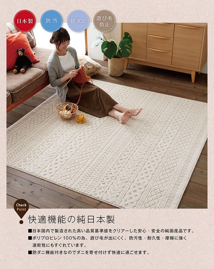 快適機能の純日本製、防汚、防ダニ、遊び毛防止