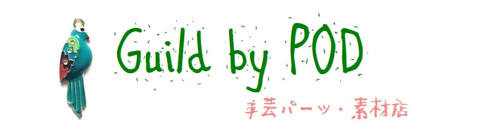 Guild by POD 手芸パーツ・素材店