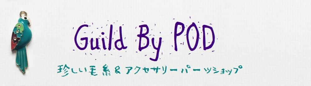 Guild by POD 珍しい毛糸&アクセサリーパーツショップ