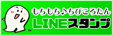 LINEsticker