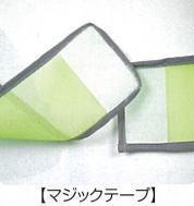 sasikomiwannsyou5.jpg