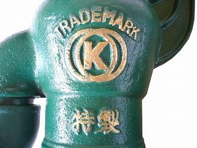 K型ポンプ