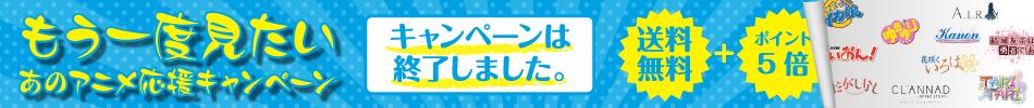 animeBDBOX
