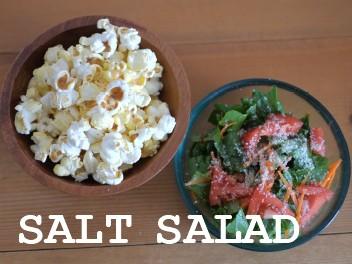 塩サラダポップコーン