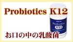 Probiotics K12
