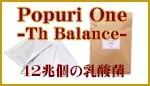 Popuri One Th Balance