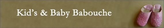 Kid's & Baby Babouche