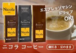 カプセルコーヒー