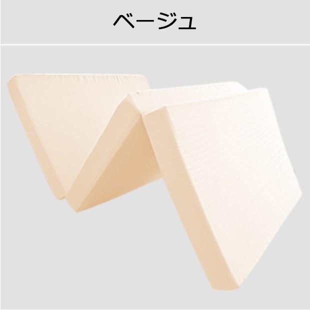 3つ折り 高反発マットレス 10cm シングルサイズ 復元率98% ピーチスキン加工 収納に便利 ファスナー付き 洗えるカバー付き|poruchan0820|18