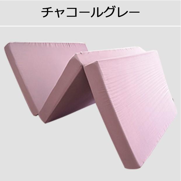 3つ折り 高反発マットレス 10cm シングルサイズ 復元率98% ピーチスキン加工 収納に便利 ファスナー付き 洗えるカバー付き|poruchan0820|17