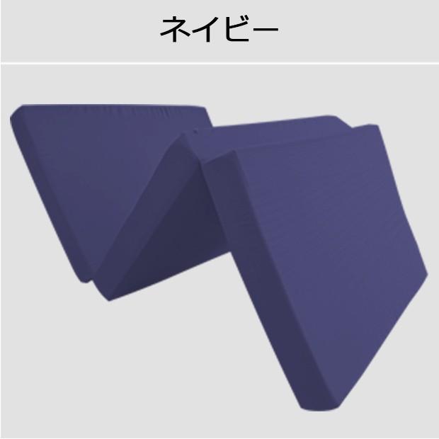3つ折り 高反発マットレス 10cm シングルサイズ 復元率98% ピーチスキン加工 収納に便利 ファスナー付き 洗えるカバー付き|poruchan0820|19