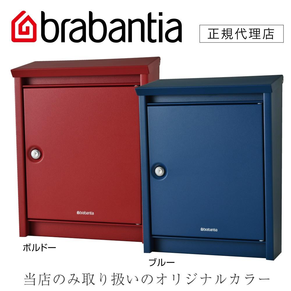 ブラバンシアポスト B110 LP