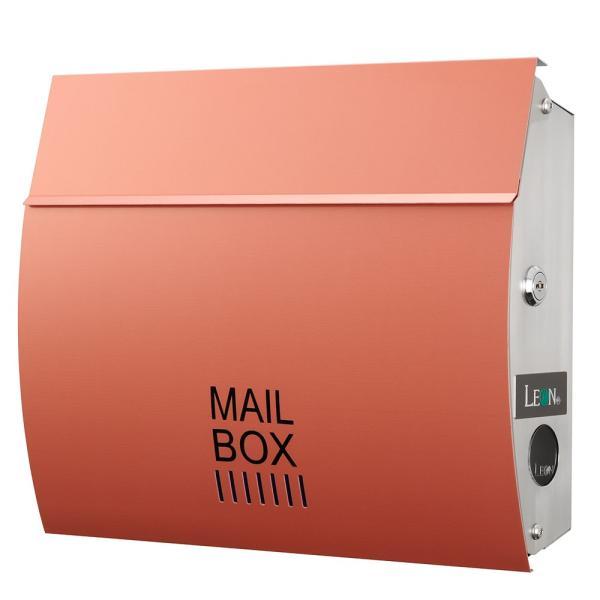 郵便ポスト おしゃれ 壁掛け MB4801 マグネット付き 木目調 鍵付き BOX表記あり post-sign-leon 18