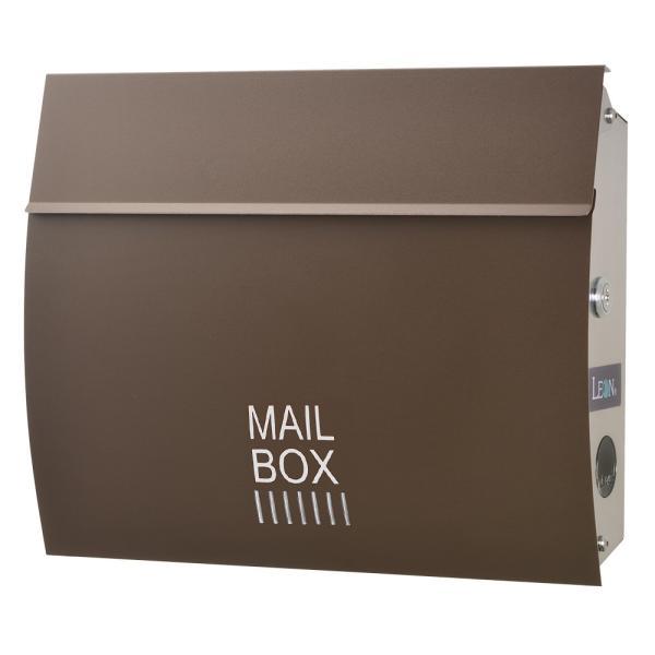 郵便ポスト おしゃれ 壁掛け 木目調 MB4801 MAILBOX表記有 鍵付き post-sign-leon 17
