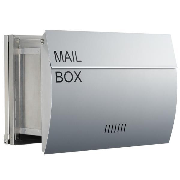 郵便ポスト 埋め込み  木目調 戸建て 大型 MB0310 MAILBOX表記有|post-sign-leon|12