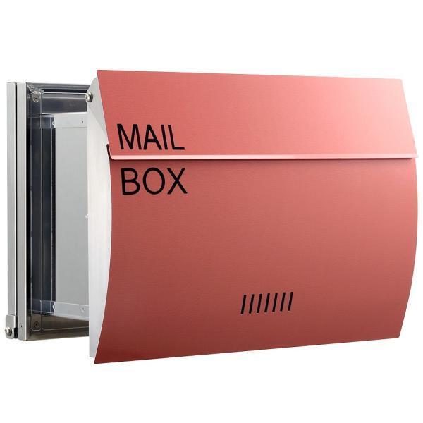 郵便ポスト 埋め込み  木目調 戸建て 大型 MB0310 MAILBOX表記有|post-sign-leon|15