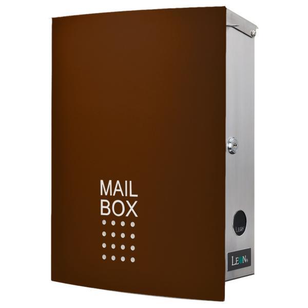 ポスト おしゃれ 壁掛け 郵便ポスト 鍵付き MB4504木目調 MAILBOX表記有|post-sign-leon|22