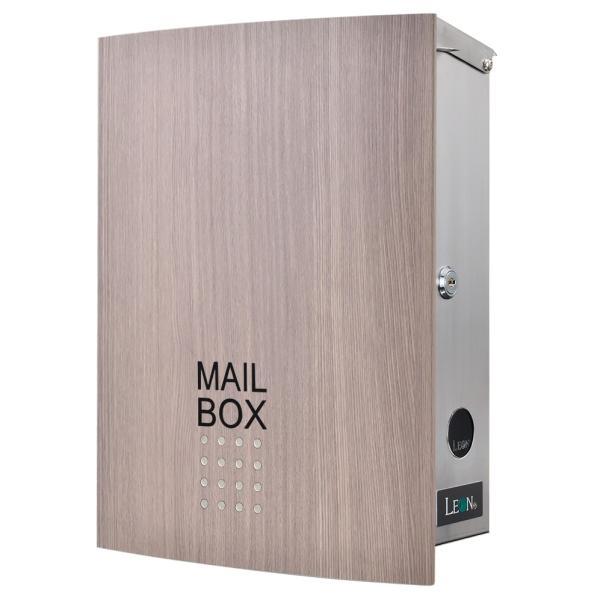 ポスト おしゃれ 壁掛け 郵便ポスト 鍵付き MB4504木目調 MAILBOX表記有|post-sign-leon|16