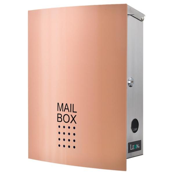郵便ポスト おしゃれ 大型 壁掛け MB4504 マグネット付き 鍵付き MAIL BOX表記あり|post-sign-leon|17