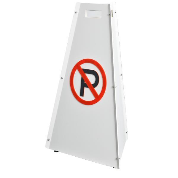 駐車禁止 看板 おしゃれ 駐車場 駐禁 パーキング ラグジーコーン No.1|post-sign-leon|14