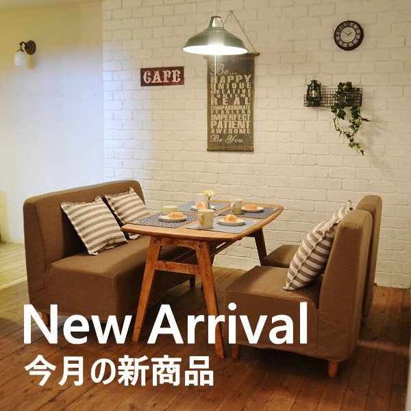 New Arrival新商品バナー
