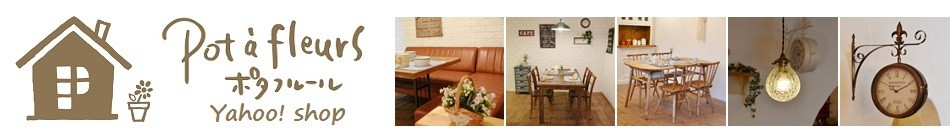 ナチュラルなインテリアに似合う家具や照明、雑貨が豊富に揃うお店