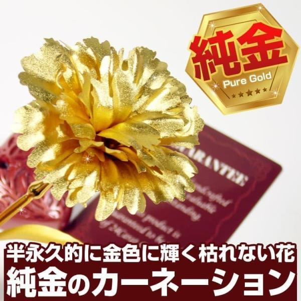 大切なお方への豪華なプレゼントに3万555円→73%OFF  純金のカーネーション 純金の薔薇バラの花 ブローチ  純金証明付き  お誕生日 結婚祝い  ギフト|power-house-again|12