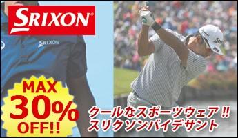 スリクソン メンズ ゴルフウェア