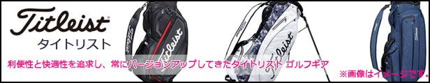 ゴルフウェア アパレル アドミラル ゴルフ 春 夏 秋 冬 新作 男 女 メンズ レディース