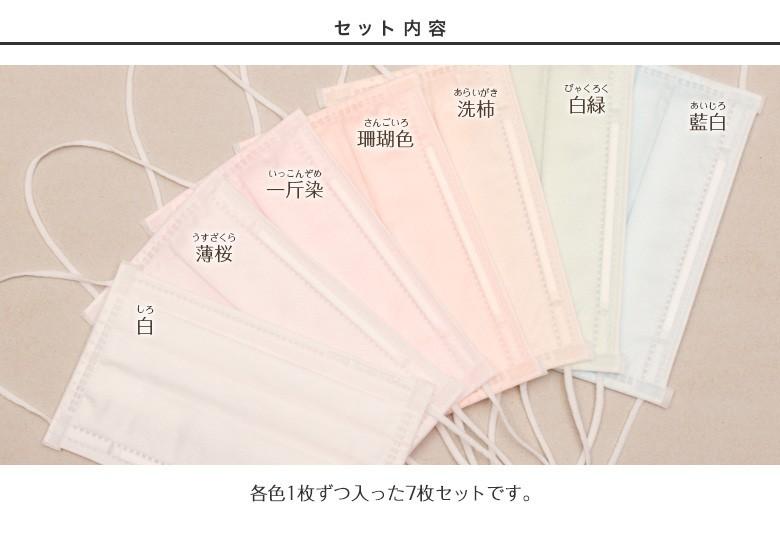 マスク カラー 製 不織布 日本