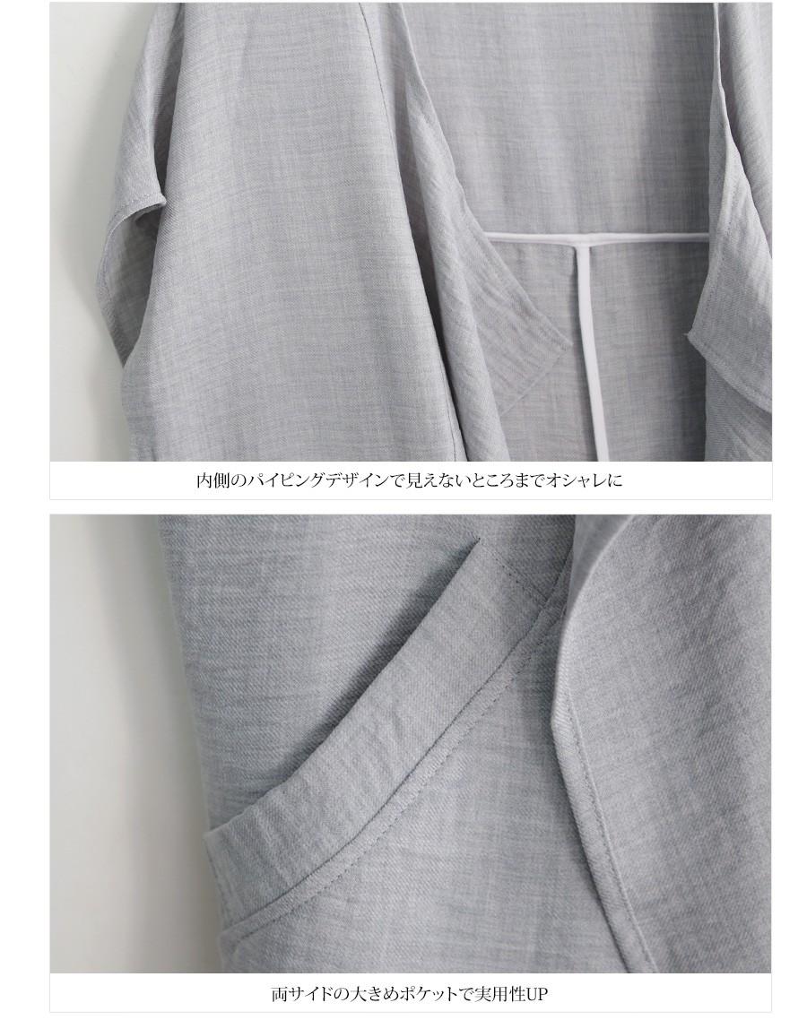 これ一枚で美人スタイルが完成◎ロング丈ジレ
