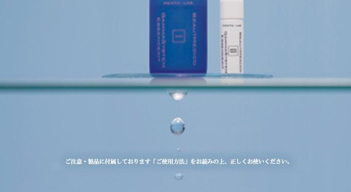 ご注意・製品に付属しております「ご使用方法」をお読みの上、正しくお使いください。
