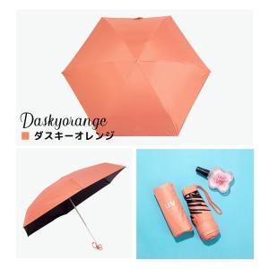 日傘 折りたたみ 遮光 軽量 雨傘 レディース 晴雨兼用 UVカット UPF50+ 紫外線対策 雨対策 傘 おしゃれ 男女兼用 コンパクト ポケットサイズ 撥水加工 premium-interior 30
