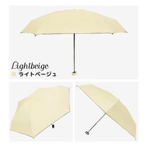 日傘 折りたたみ 遮光 軽量 雨傘 レディース 晴雨兼用 UVカット UPF50+ 紫外線対策 雨対策 傘 おしゃれ 男女兼用 コンパクト ポケットサイズ 撥水加工 premium-interior 24