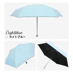 日傘 折りたたみ 遮光 軽量 雨傘 レディース 晴雨兼用 UVカット UPF50+ 紫外線対策 雨対策 傘 おしゃれ 男女兼用 コンパクト ポケットサイズ 撥水加工 premium-interior 26