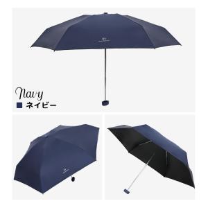 日傘 折りたたみ 遮光 軽量 雨傘 レディース 晴雨兼用 UVカット UPF50+ 紫外線対策 雨対策 傘 おしゃれ 男女兼用 コンパクト ポケットサイズ 撥水加工 premium-interior 25