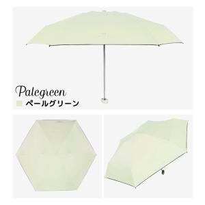 日傘 折りたたみ 遮光 軽量 雨傘 レディース 晴雨兼用 UVカット UPF50+ 紫外線対策 雨対策 傘 おしゃれ 男女兼用 コンパクト ポケットサイズ 撥水加工 premium-interior 31
