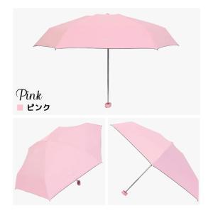 日傘 折りたたみ 遮光 軽量 雨傘 レディース 晴雨兼用 UVカット UPF50+ 紫外線対策 雨対策 傘 おしゃれ 男女兼用 コンパクト ポケットサイズ 撥水加工 premium-interior 27