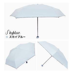 日傘 折りたたみ 遮光 軽量 雨傘 レディース 晴雨兼用 UVカット UPF50+ 紫外線対策 雨対策 傘 おしゃれ 男女兼用 コンパクト ポケットサイズ 撥水加工 premium-interior 29