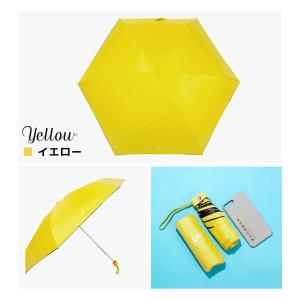 日傘 折りたたみ 遮光 軽量 雨傘 レディース 晴雨兼用 UVカット UPF50+ 紫外線対策 雨対策 傘 おしゃれ 男女兼用 コンパクト ポケットサイズ 撥水加工 premium-interior 28